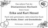 Erika und Kurt Hensel