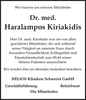 Haralampos Kiriakidis