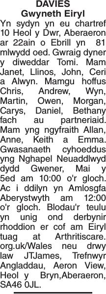 Obituary notice for DAVIES Gwyneth